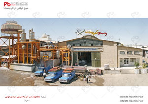 پروژه خط تولید رب سید