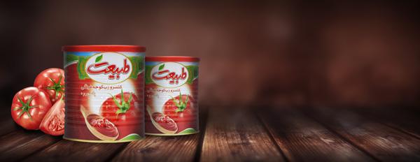 خط بسته بندی رب گوجه فرنگی