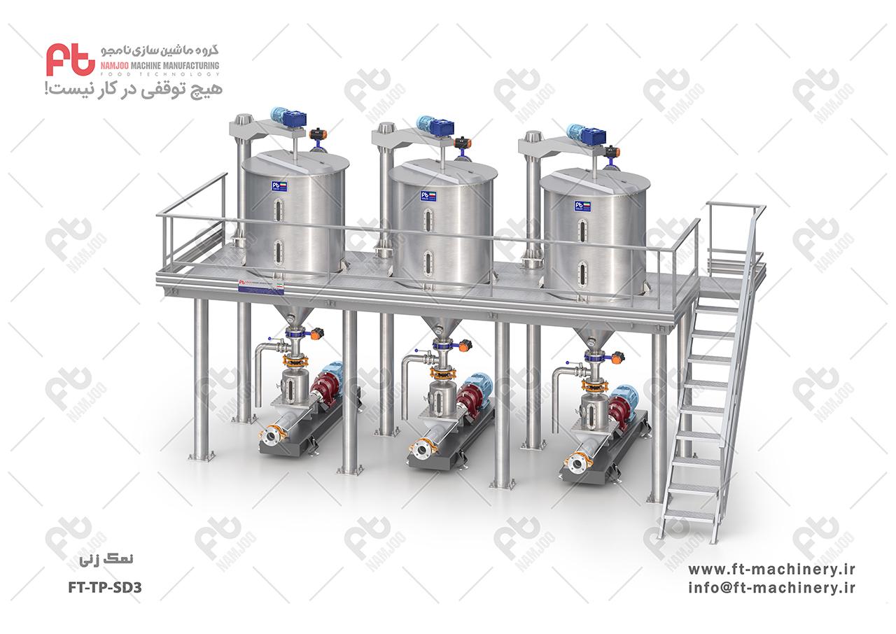 دستگاه نمک زنی خط تولید کنسرو تن ماهی